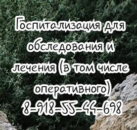 Сидоренко Юрий Сергеевич академик академии наук