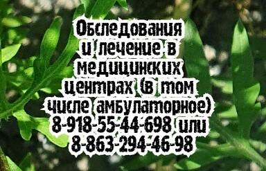 Авдиенко А.А. - онколог-маммолог пластический хирург
