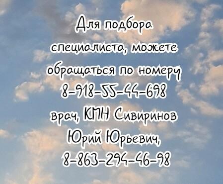 Ростов - Криогенное лечение базальноклеточного и плоскоклеточного рака кожи различных локализаций