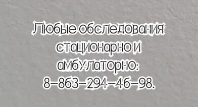 Лучший туболог в Батайске