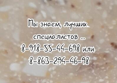 Ростов детский психолог - АКТЕРЬЯН И.А.