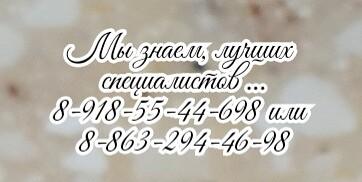 Ростов детский хирург КМН - Ковалёв Максим Владимирович