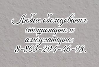 Лучший фтизиатр, пульмонолог в Шахтах