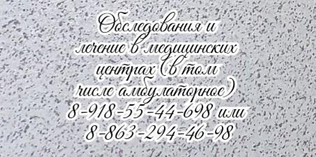 Ростов детский нейрохирург - Пшеничный А.А.