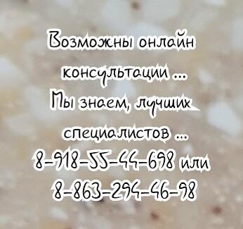 Ростов ведущий проктолог - Балин Н.И.