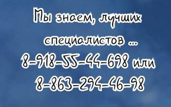 Ростов Криодеструкция - Доброкачественных и злокачественных опухолей кожи, кроме меланомы