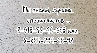 Ростов маммолог - Ващенко Л.Н.