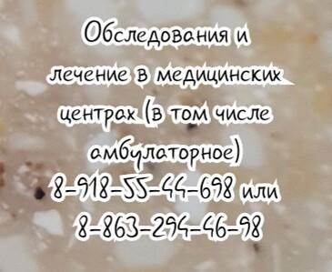 Ростов нейрохирург - Глазков А.А.