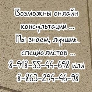 Скрипкин Ю.П. – Скэнар