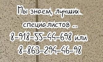 Ростов взрослый психолог - АКТЕРЬЯН И.А.