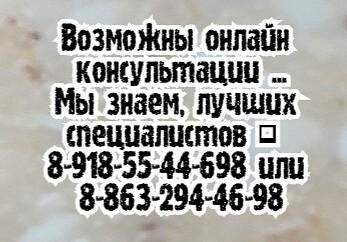 Рентген на дому Азов