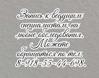 Ростов сосудистый профессор - Кательницкий И.И.