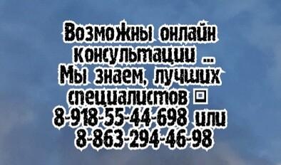 Ростов Скэнар - Шамараков П.П.