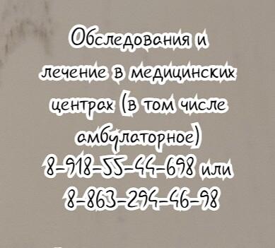 Ростов ведущий морфолог - Синельник Е.А.