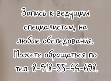 Ростов Инфекционист Гепатолог - Романова Е.Б.