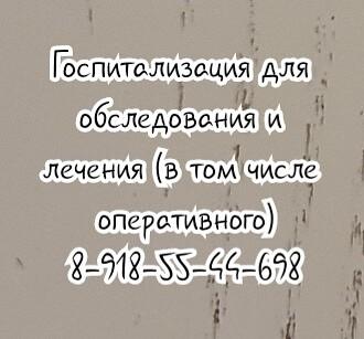 Профессор маммолог в Ростове - Ващенко Л.Н.