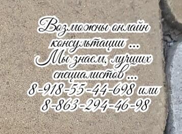 Ростов жд район - рентген на дом