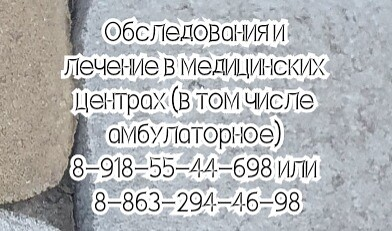 Ростов крапивница Ерёменко А.А.