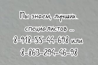 Рентгенография на дому Ростов