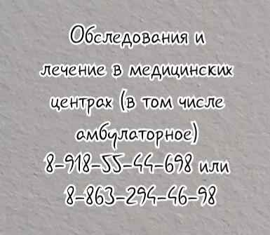 Ростов холецистэктомия - Толстопятов С.В.