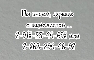 Рентген на дом Ростов - Северный микрорайон
