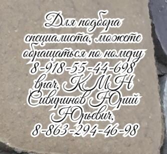 Ростов - грыжи передней брюшной стенки, возможны бесплатные консультации