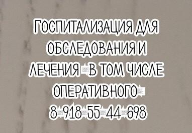 Ростов врач косметолог Махотенко Д.Е.
