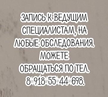 Ростов детский сурдолог - Шаповалова А.Э.