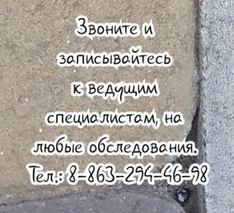 Ростов лечение Алкоголизма по методу Довженко