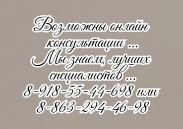 Москва - Левицкий В.А. онколог Гинеколог Вадим Александрович