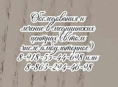 Ростов Акушер Гинеколог - ЛЕВИЦКАЯ Н.В.
