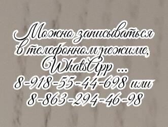Ростов детский хирург - Мкртычева Т.Э.