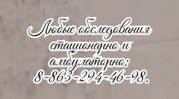 Лучший онколог гинеколог в Москве