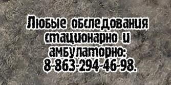 Маленаный М.В.  Малеваный М.В.