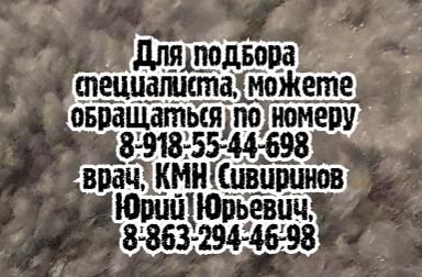 Ростов пластический хирург - Беркут Е.В.