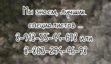 Лучший отоларинголог в Ростове-на-Дону