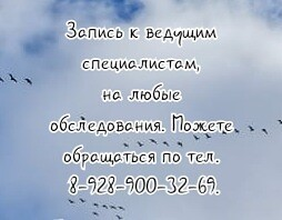 Ростов хирург проктолог - Кармиргодиев А.А.