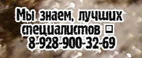 Чучший челюстно-лицевой хирург в Ростове