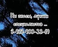Диагностика и лечение пульманологом в Ростове-на-Дону