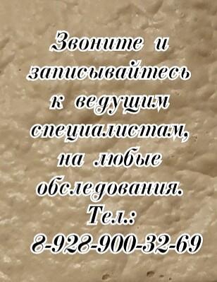 Ростов Ведущий Пульмонолог Ануфриев И.И.