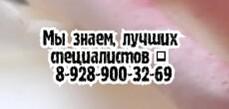 Лучший эндоскопист в Ростове-на-Дону. Колоноскопия в Ростове
