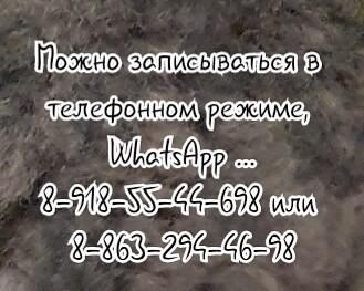 Ростов ЛОР - Филоненко Н.А.