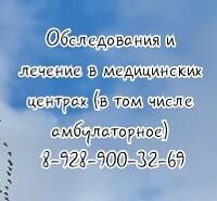 Ведущий Ростов ортопед травматолог - Мурадьян В.Ю.
