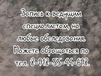 Ростов - Установка стента мочеточника