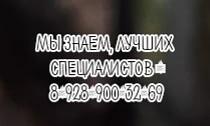 Диагностика лёгких и бронхов в Ростове-на-Дону