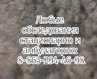 Лучший кардиохирург в Ростове-на-Дону