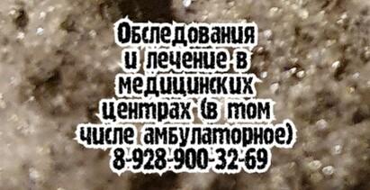 Гастроскопия под наркозом - Кармиргордиев А.А.