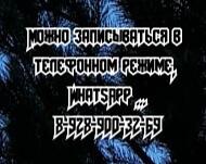 Ростов Левинцовка педиатр хороший диагност - Копичева П.И.