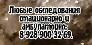 Обследования по наркозом в Ростове