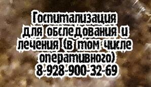 Ведущий Ростов Невролог - Тринитатский Ю.В.